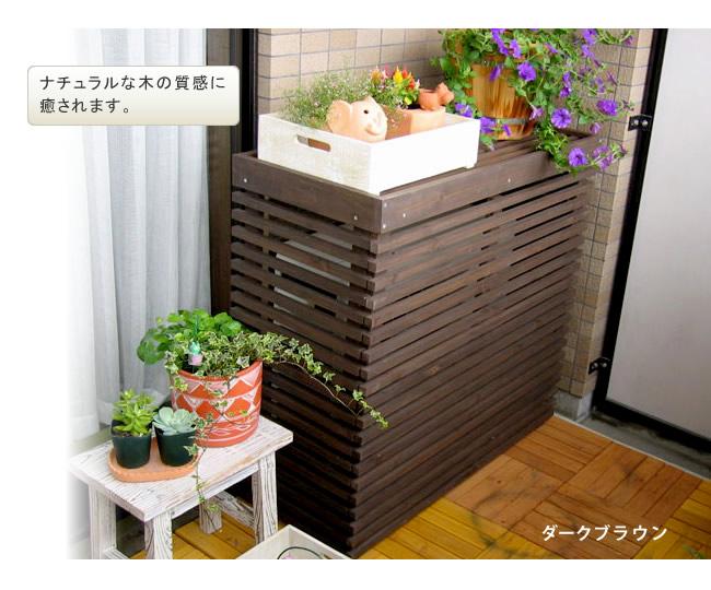 室外機カバーを販売【花育通販】